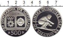 Изображение Монеты Европа Югославия 500 динар 1982 Серебро Proof-