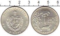 Изображение Монеты Северная Америка Куба 5 песо 1985 Серебро UNC