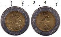 Изображение Монеты Европа Ватикан 500 лир 1986 Биметалл UNC
