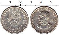 Изображение Монеты Перу 10000 соль 1982 Серебро XF+
