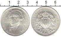 Изображение Монеты Сан-Марино 5 евро 2006 Серебро UNC