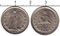 Изображение Монеты Азия Иран 1 риал 1969 Медно-никель XF