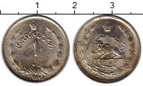 Изображение Монеты Иран 1 риал 1966 Медно-никель XF
