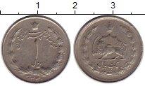 Изображение Монеты Азия Иран 1 риал 1952 Медно-никель XF