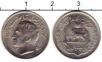 Изображение Монеты Иран 1 риал 1971 Медно-никель XF Мохаммед Реза Пехлев