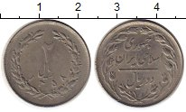 Изображение Монеты Азия Иран 2 риала 1979 Медно-никель XF