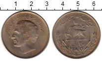 Изображение Монеты Азия Иран 20 риалов 1976 Медно-никель XF