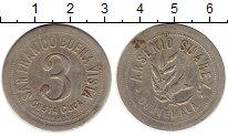 Изображение Монеты Гватемала Жетон 0 Медно-никель XF
