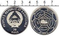 Изображение Монеты Азия Камбоджа 20 риель 1989 Серебро Proof-