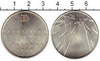 Изображение Монеты Швейцария Медаль 1964 Серебро UNC
