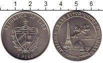 Изображение Монеты Куба 1 песо 1998 Медно-никель UNC