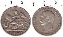 Изображение Монеты Греция 2 драхмы 1911 Серебро XF- Король Георг