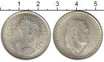 Изображение Монеты Африка Египет 25 пиастров 1970 Серебро UNC-