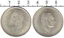 Изображение Монеты Африка Египет 50 пиастров 1970 Серебро UNC-