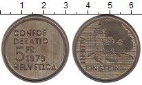 Изображение Монеты Швейцария 5 франков 1979 Медно-никель UNC- 100 лет со дня рожде