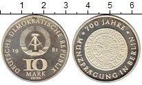 Изображение Монеты ГДР 10 марок 1981 Серебро UNC-