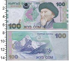 Изображение Банкноты Киргизия 100 сом 2002  UNC Токтогул Сатылганов.