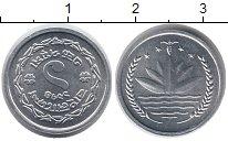 Изображение Монеты Азия Бангладеш 1 пойша 1974 Алюминий UNC-