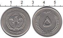 Изображение Монеты Азия Афганистан 5 афгани 1973 Медно-никель XF