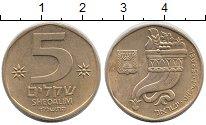 Изображение Монеты Израиль 5 шекелей 1984 Латунь XF
