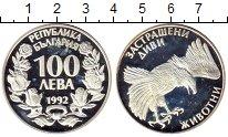 Изображение Монеты Европа Болгария 100 лев 1992 Серебро Proof-