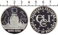 Изображение Монеты Европа Болгария 1000 лев 1995 Серебро Proof-