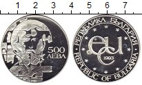 Изображение Монеты Болгария 500 лев 1993 Серебро Proof