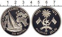 Изображение Монеты Мальдивы 250 руфий 1993 Серебро Proof Олимпийские игры 199