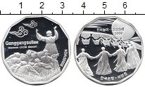 Изображение Монеты Южная Корея 20000 вон 2008 Серебро Proof