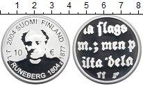Изображение Монеты Европа Финляндия 10 евро 2004 Серебро Proof