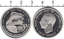 Изображение Монеты Люксембург 100 франков 1995 Серебро Proof-