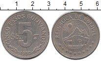 Изображение Мелочь Южная Америка Боливия 5 боливан 0 Медно-никель XF-