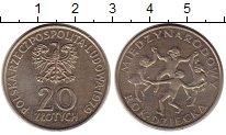 Изображение Монеты Польша 20 злотых 1979 Медно-никель UNC- Международный  Год