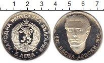 Изображение Монеты Европа Болгария 5 лев 1973 Серебро Proof-