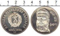 Изображение Монеты Европа Болгария 5 лев 1976 Серебро Proof-