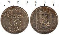 Изображение Монеты Европа Венгрия 100 форинтов 1985 Медно-никель XF+
