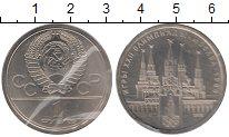Изображение Монеты Россия СССР 1 рубль 1978 Медно-никель UNC