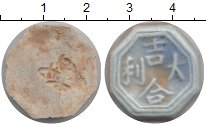 Изображение Монеты Таиланд Жетон 0 Фарфор XF+