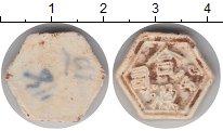 Изображение Монеты Таиланд Жетон 0 Фарфор XF+ Платежный жетон 1820