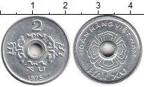 Изображение Монеты Вьетнам 2 ксу 1975 Алюминий XF
