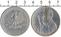 Изображение Монеты Польша 10000 злотых 1987 Серебро UNC- Понтифик  Иоанн  Пав