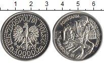Изображение Монеты Европа Польша 100000 злотых 1994 Серебро Proof