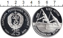 Изображение Монеты Болгария 25 лев 1989 Серебро Proof Олимпиада-92 Гребля