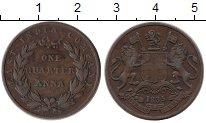 Изображение Монеты Азия Индия 1/4 анны 1835 Медь XF