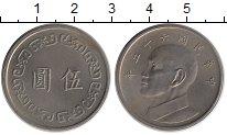 Изображение Монеты Азия Тайвань 5 юаней 1976 Медно-никель XF