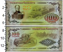 Изображение Банкноты Россия 100 рублей 2018  UNC-