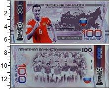 Изображение Банкноты Россия 100 рублей 2018  UNC Сувенирная банкнота,