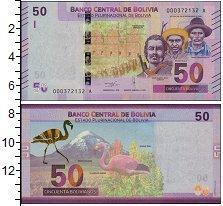 Изображение Банкноты Боливия 50 боливиано 2018  UNC