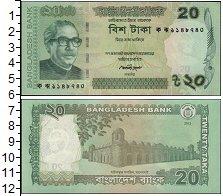 Изображение Банкноты Азия Бангладеш 20 така 2012  UNC