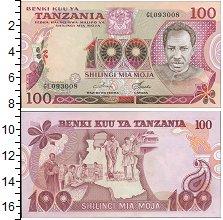 Изображение Банкноты Танзания 100 шиллингов 1977  UNC